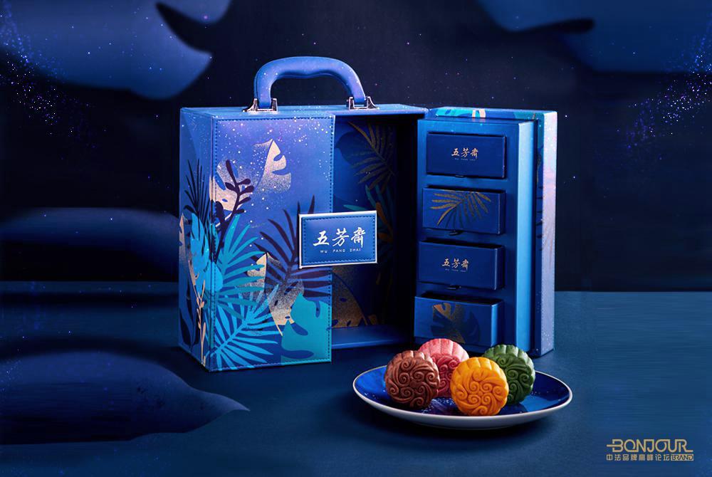 Mooncake Bonjour Shanghaï  - Un design pensé par l'agence de design de Paris Partisan du Sens.