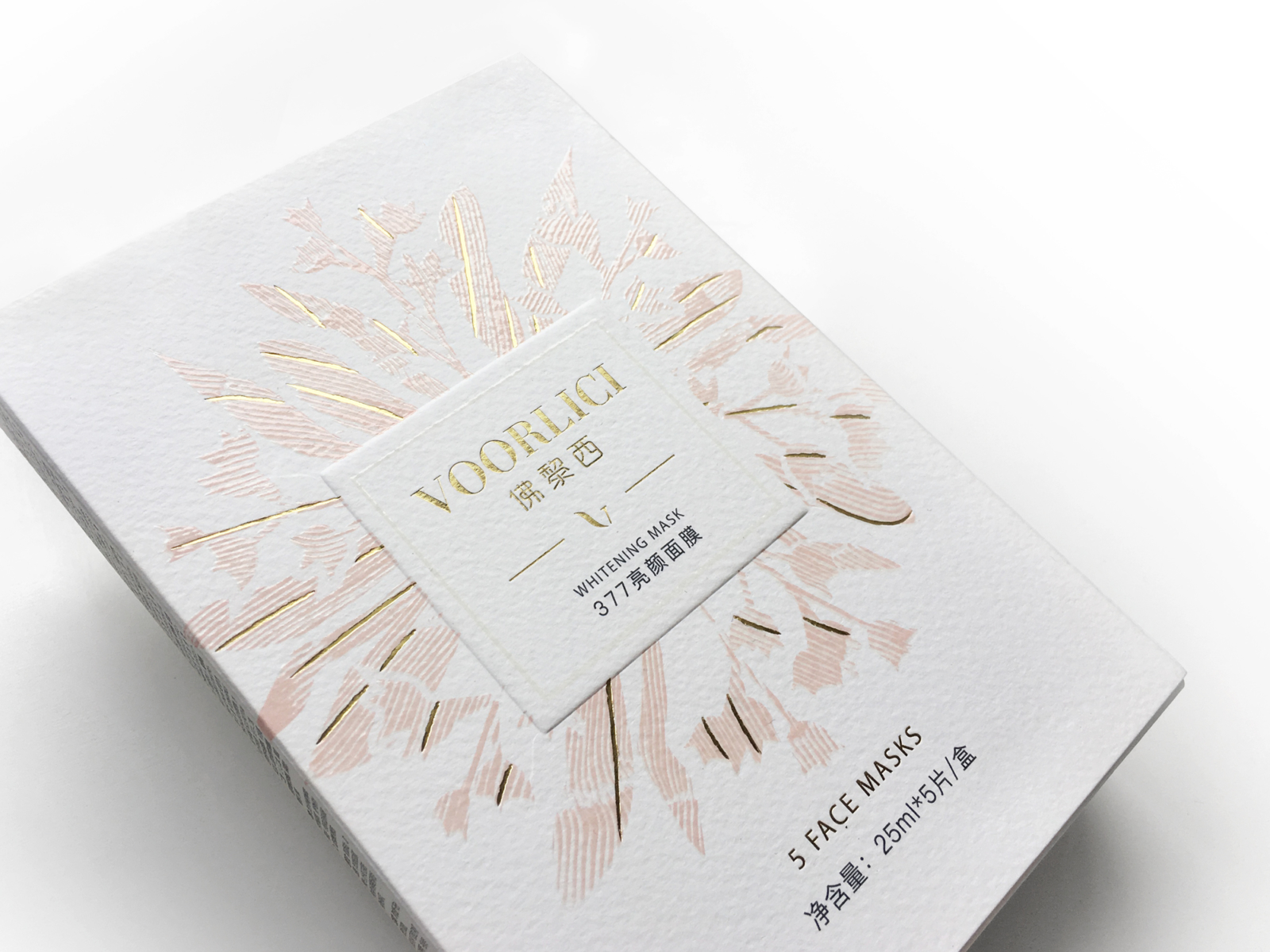 Voorlici - Un design pensé par l'agence de design de Paris Partisan du Sens.
