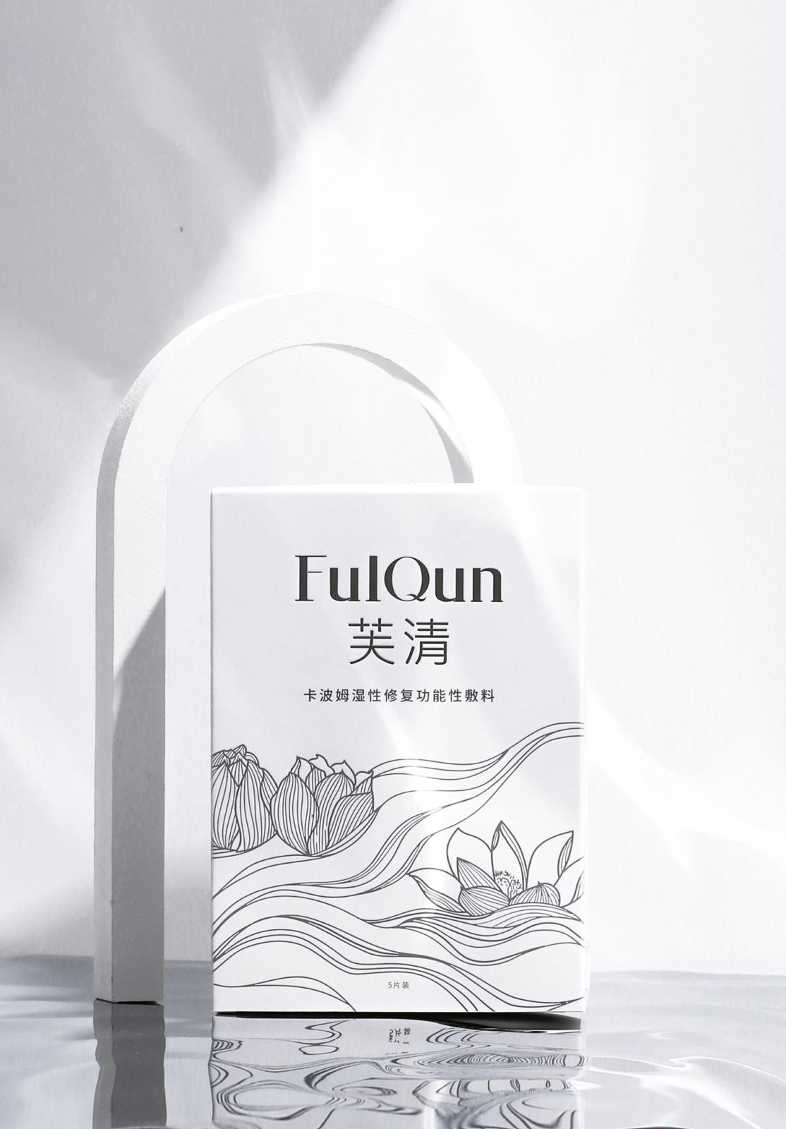 Fulqun - Un design pensé par l'agence de design de Paris Partisan du Sens.