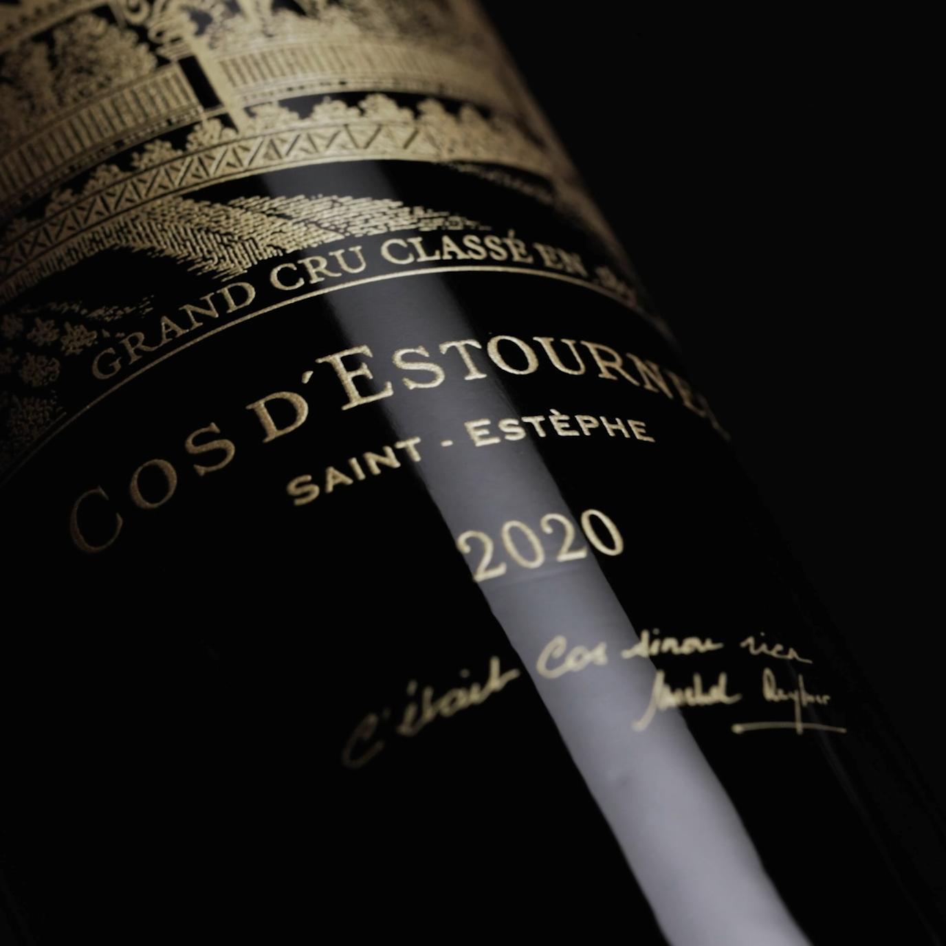 COS- Un design pensé par l'agence de design de Paris Partisan du Sens.